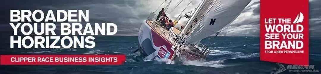 准备就绪、起航在即-克利伯比赛船队从总部出发驶向开赛地伦敦w10.jpg