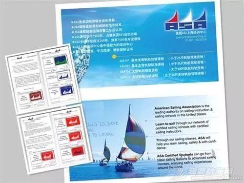 十一泰国普吉岛驾驶帆船跳岛潜水及ASA101,103国际船员班招生w25.jpg