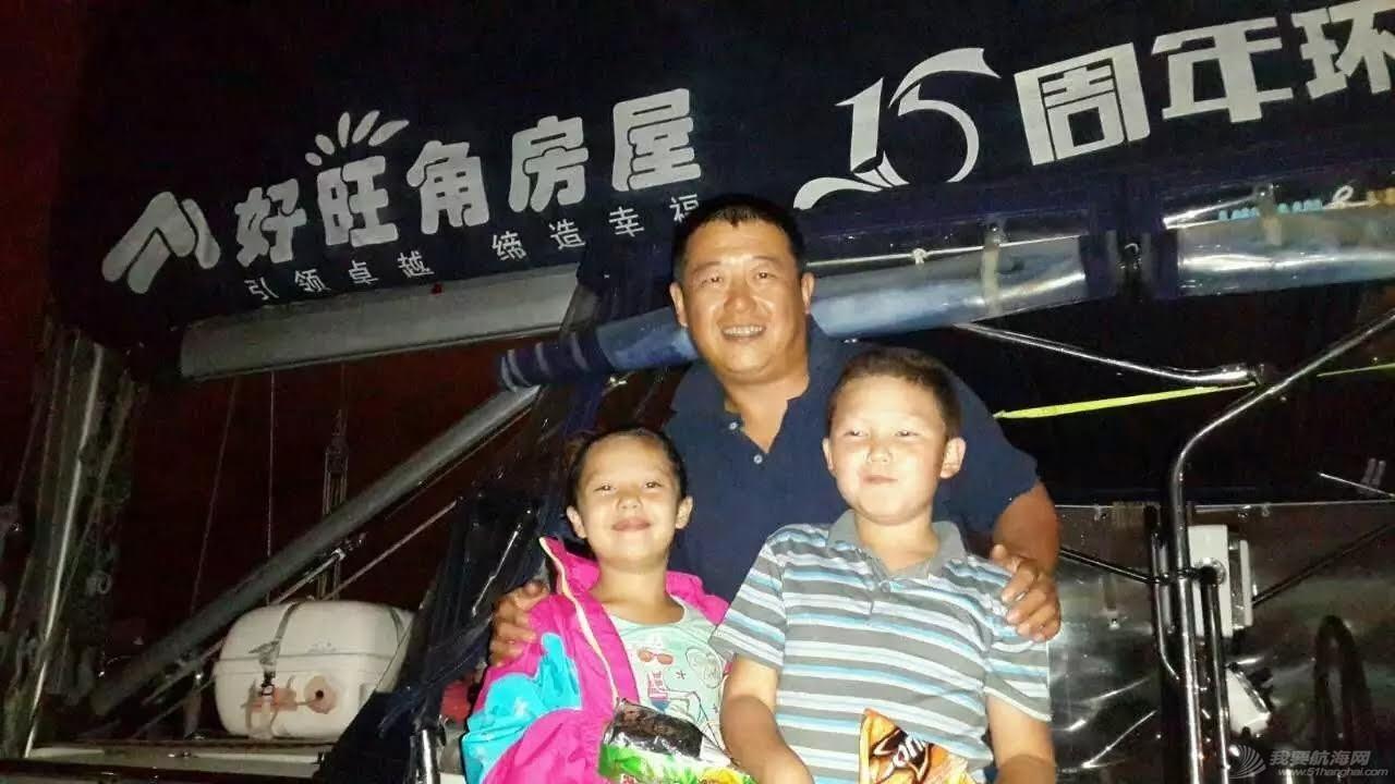 高民船长和他的梦想号来德班,鼓励我们实现航海梦