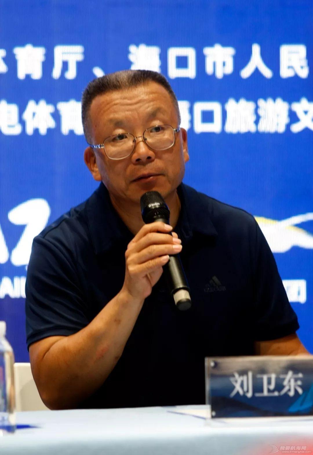 中帆协与海口市人民政府共同发布2019中国帆船年度盛典系列活动w3.jpg
