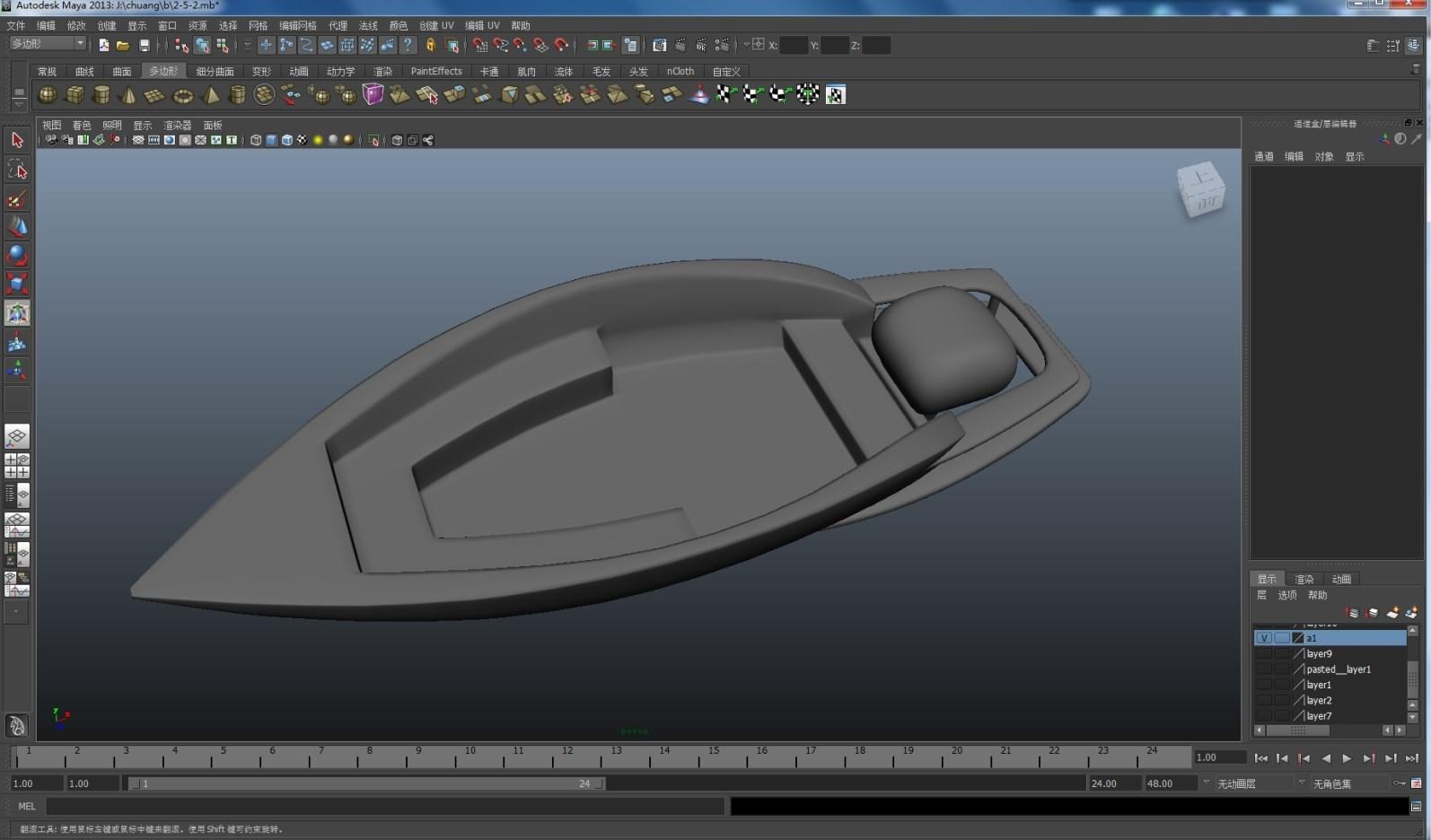 4.9X1.9X1米小船预造(附图)