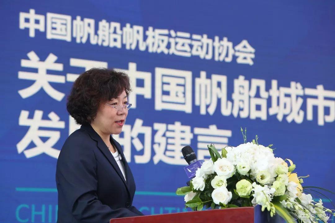 中帆协主席张小冬:关于中国帆船城市发展的建言w1.jpg