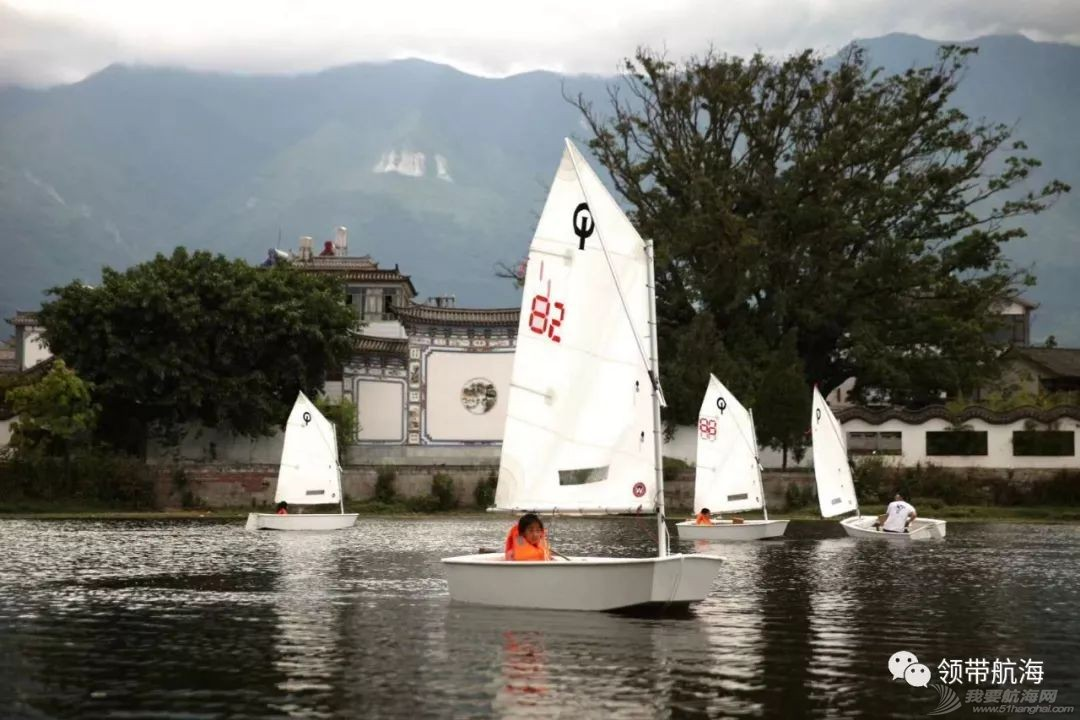 【领带航海Sailing Academy】大理OP帆船基地w2.jpg