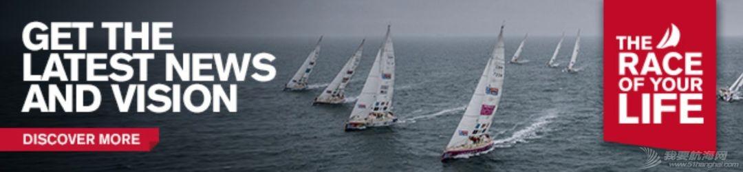 官宣 | 克利伯环球帆船赛公布新赛季三艘中国船船长人选w8.jpg