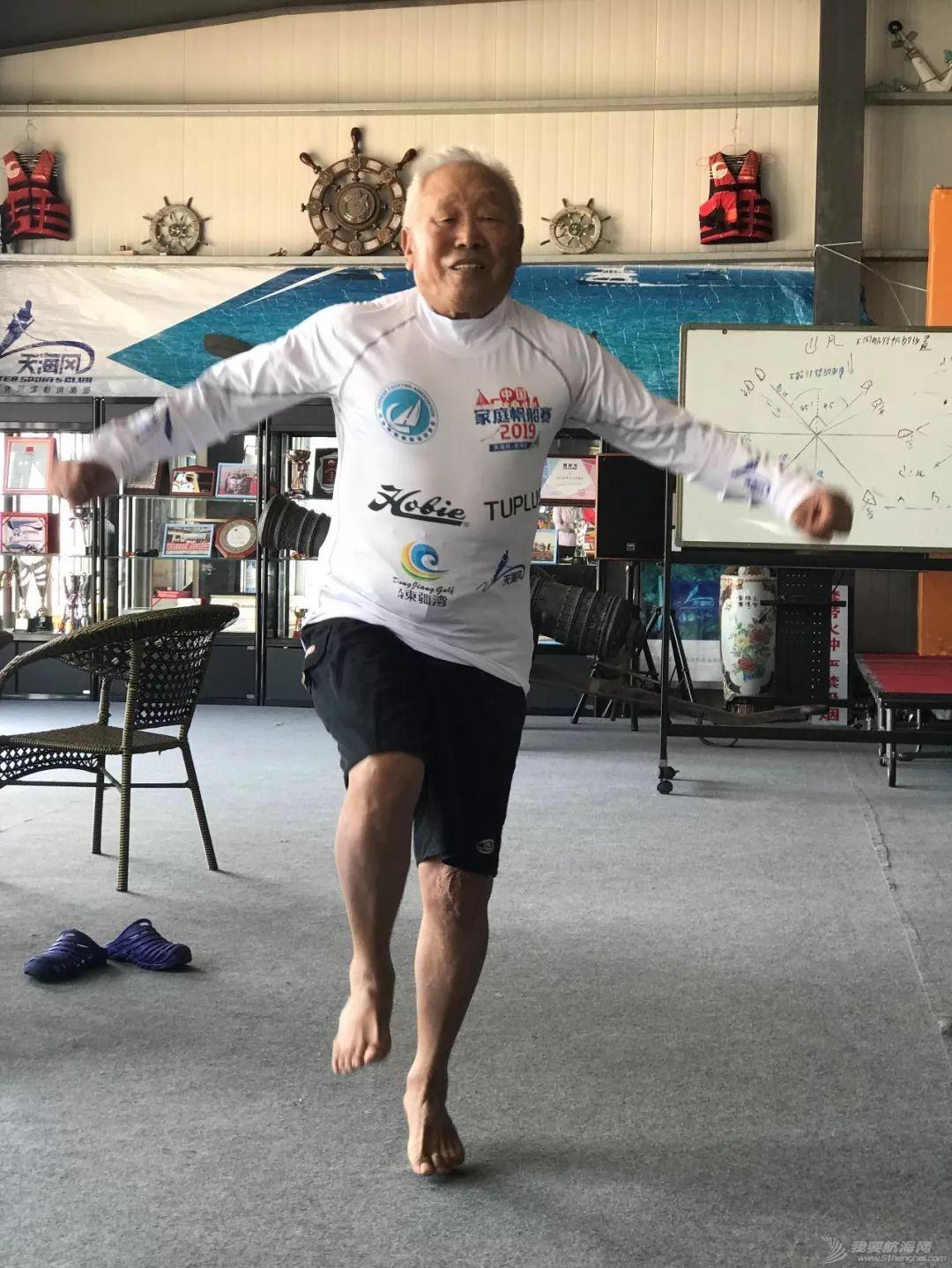 """""""东疆湾我们又来了"""" 2019中国家庭帆船赛天海风·天津站开赛在即w7.jpg"""