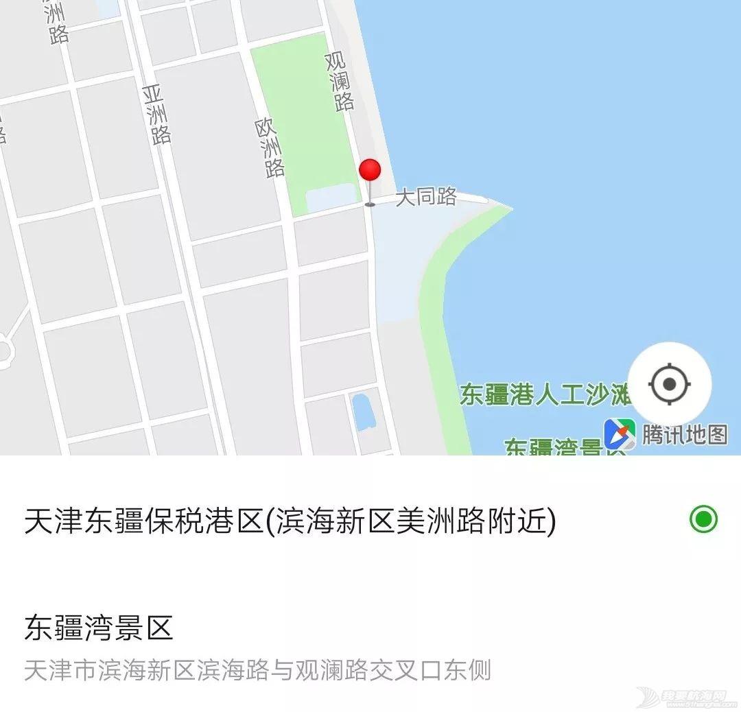 """""""东疆湾我们又来了"""" 2019中国家庭帆船赛天海风·天津站开赛在即w34.jpg"""