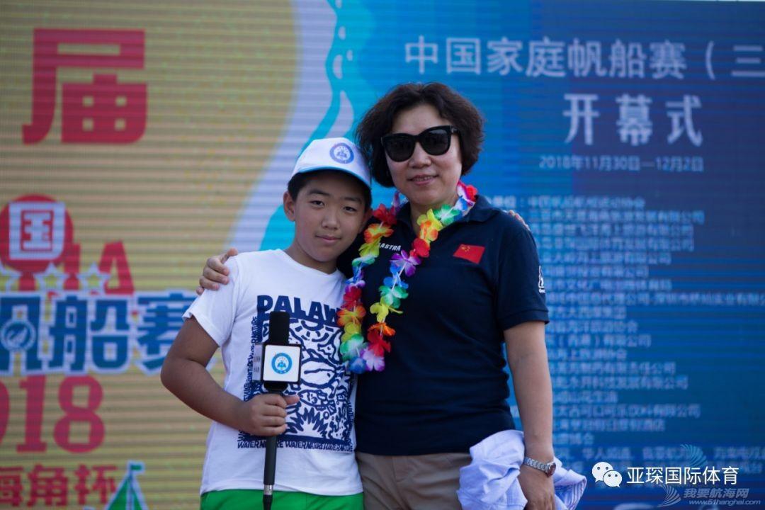 2019中国家庭帆船赛(青岛西海岸·灵山湾星海滩站)招募启动w10.jpg