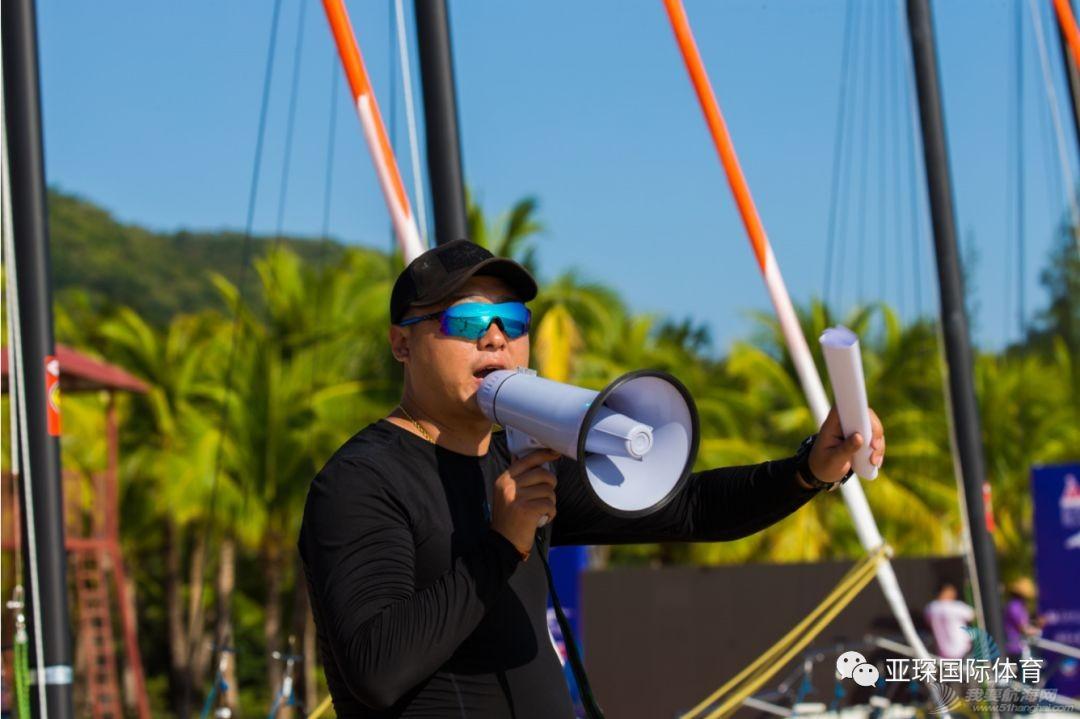 2019中国家庭帆船赛(青岛西海岸·灵山湾星海滩站)招募启动w11.jpg