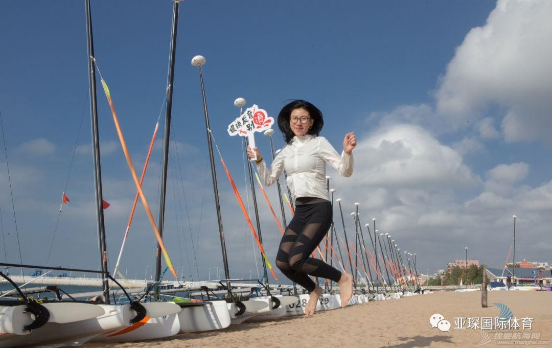 2019中国家庭帆船赛(青岛西海岸·灵山湾星海滩站)招募启动w13.jpg