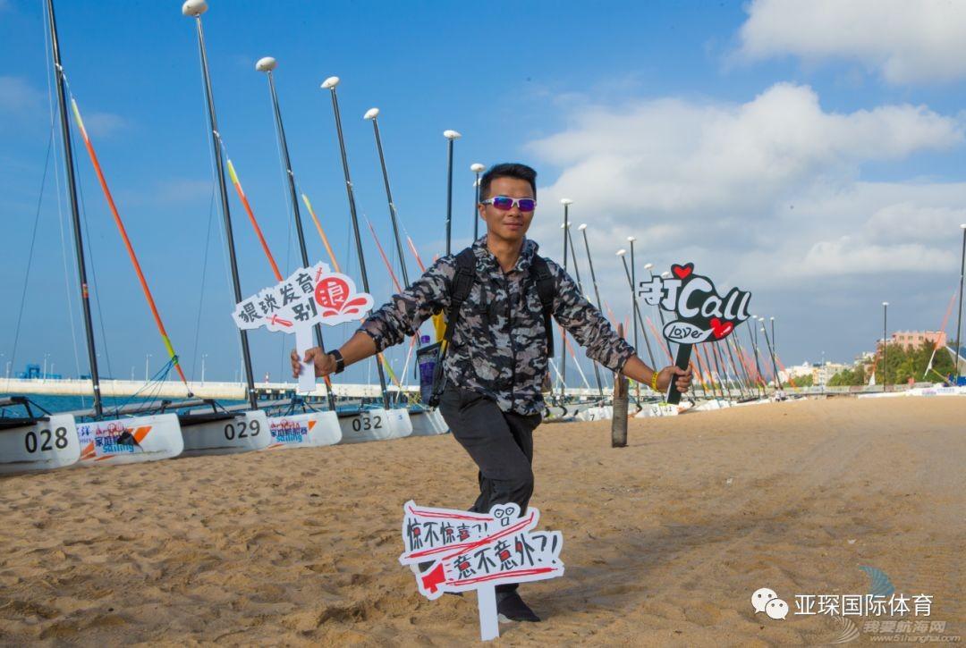 2019中国家庭帆船赛(青岛西海岸·灵山湾星海滩站)招募启动w14.jpg