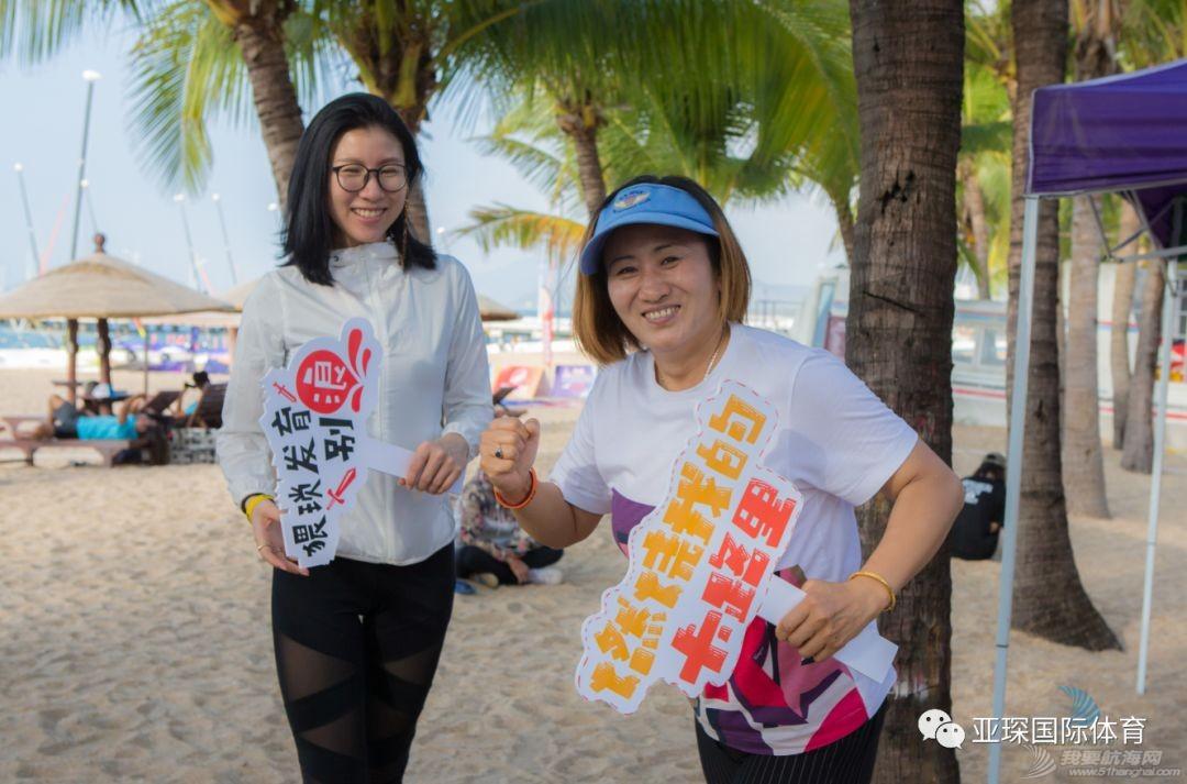 2019中国家庭帆船赛(青岛西海岸·灵山湾星海滩站)招募启动w17.jpg