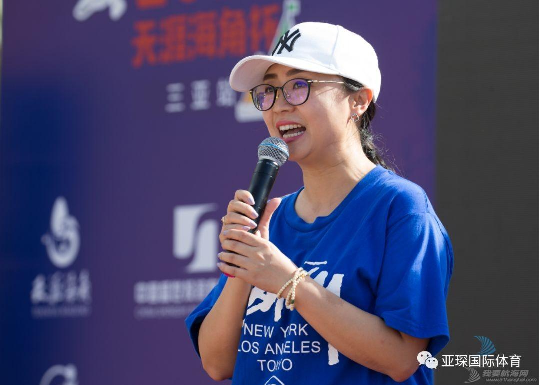 2019中国家庭帆船赛(青岛西海岸·灵山湾星海滩站)招募启动w20.jpg