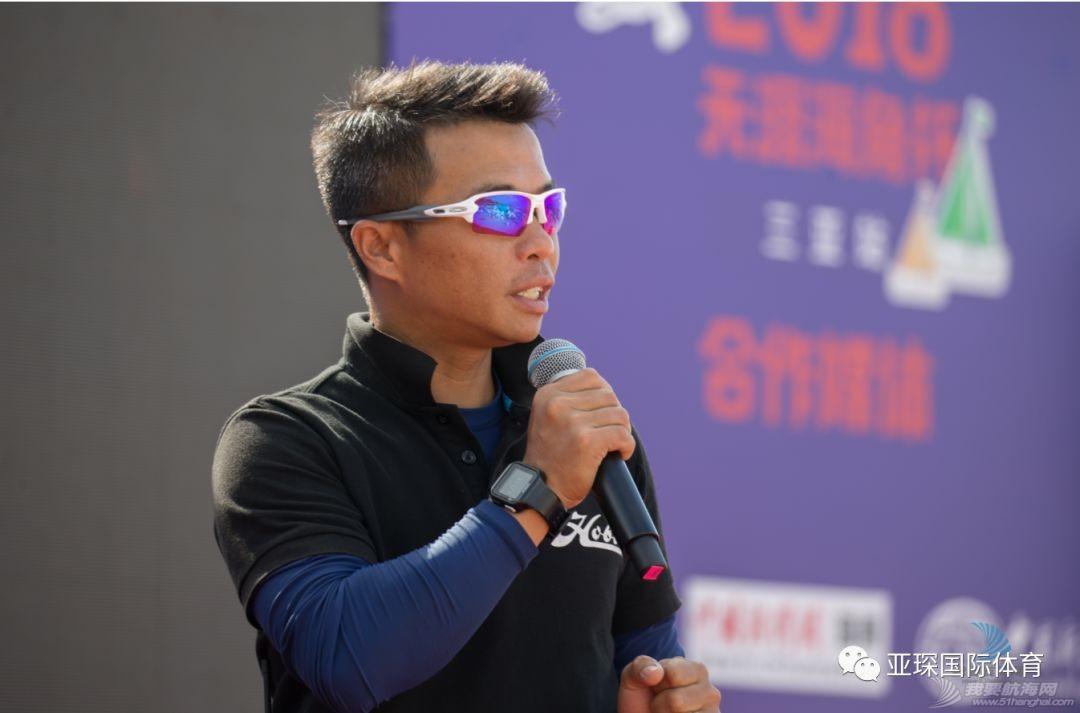 2019中国家庭帆船赛(青岛西海岸·灵山湾星海滩站)招募启动w22.jpg