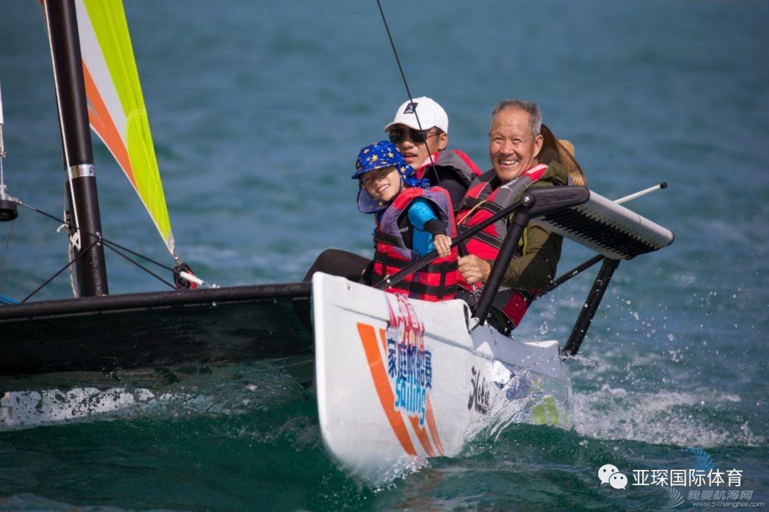 2019中国家庭帆船赛(青岛西海岸·灵山湾星海滩站)招募启动w32.jpg