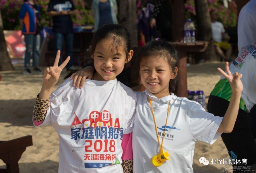 2019中国家庭帆船赛(青岛西海岸·灵山湾星海滩站)招募启动w41.jpg