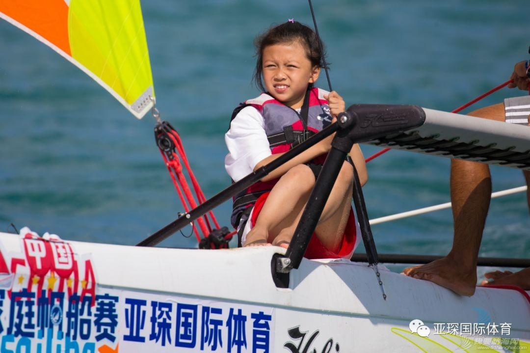 2019中国家庭帆船赛(青岛西海岸·灵山湾星海滩站)招募启动w44.jpg