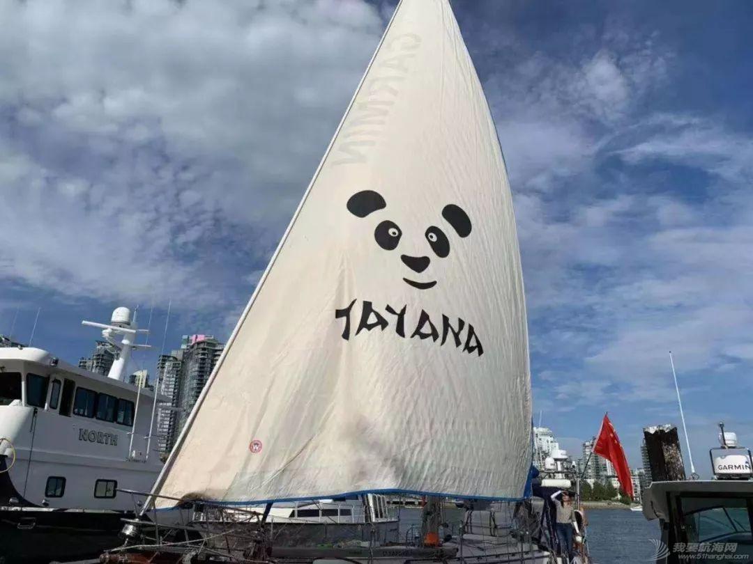 实时报道:TAYANA在急流女妖的陪伴下顺利到达加拿大温哥华w15.jpg