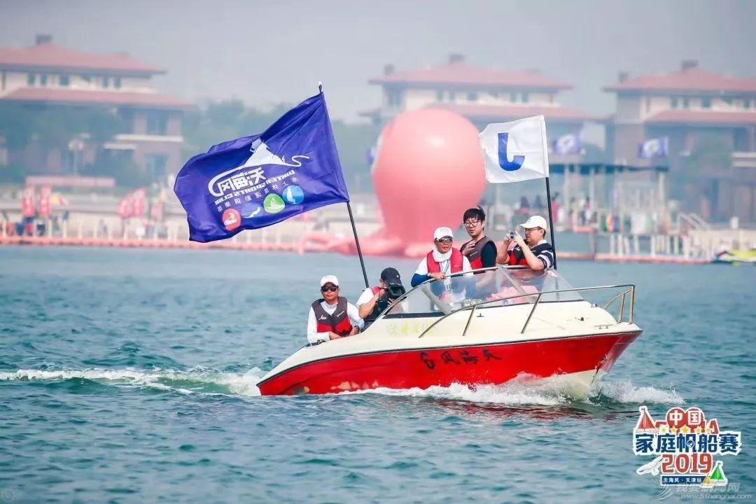 """家帆赛一周年:扬帆起 续写爱与""""船""""奇w2.jpg"""