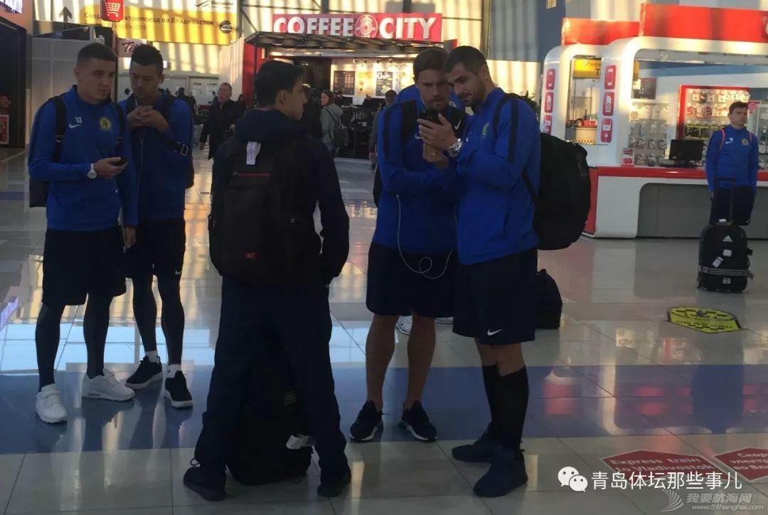 青岛记者探访俄甲劲旅,踢个客场竟要来回奔波两万公里w7.jpg