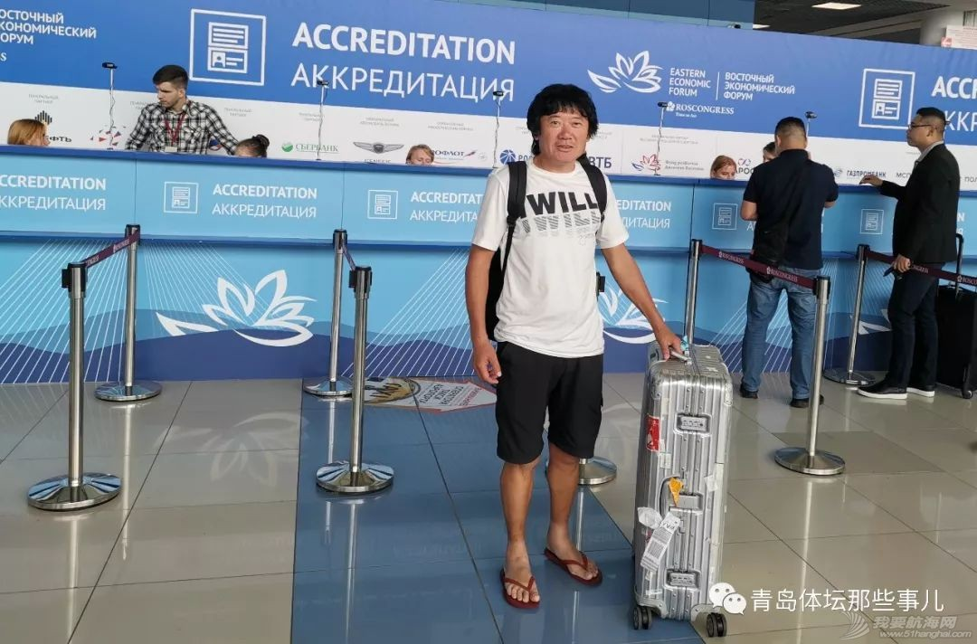 青岛记者探访俄甲劲旅,踢个客场竟要来回奔波两万公里w15.jpg