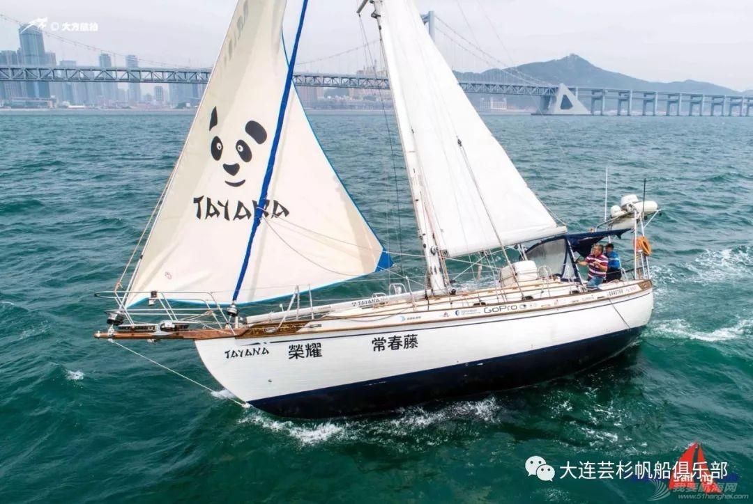 TAYANA的跨太平洋之旅w43.jpg