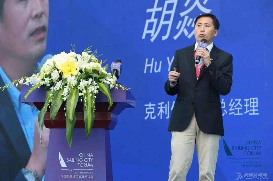 大咖观点 | 克利伯中国总经理胡焱:克利伯帆船与中国城市帆船的未来w2.jpg