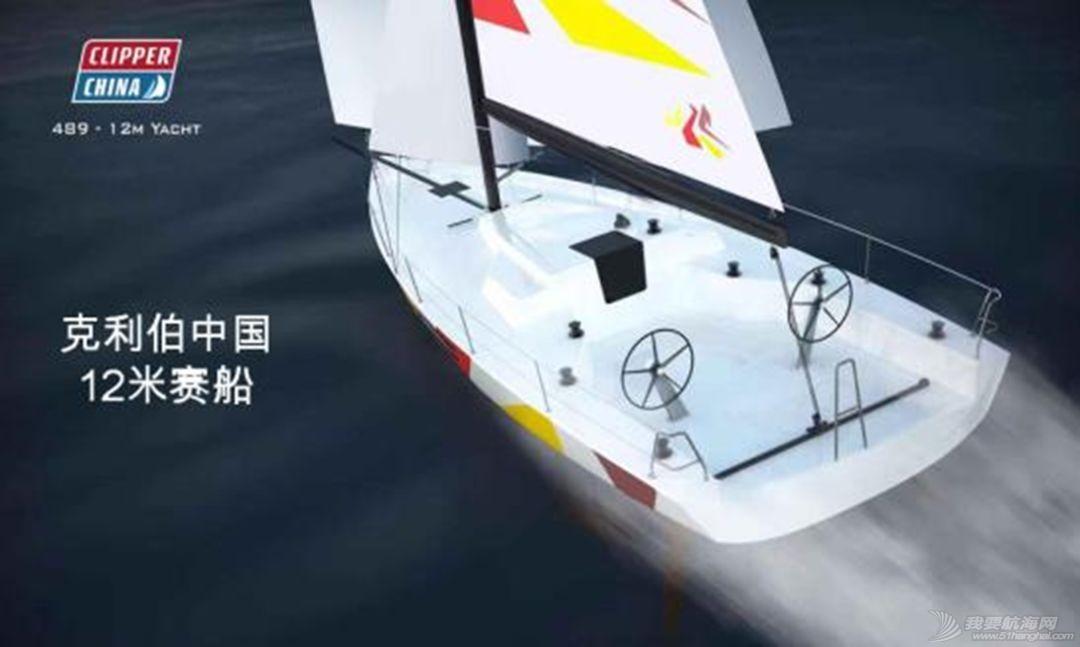大咖观点 | 克利伯中国总经理胡焱:克利伯帆船与中国城市帆船的未来w10.jpg