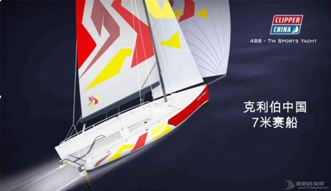 大咖观点 | 克利伯中国总经理胡焱:克利伯帆船与中国城市帆船的未来w9.jpg