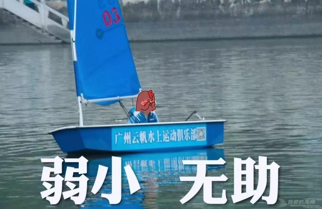 青岛学帆记:前言 & 1.为什么是青岛w7.jpg