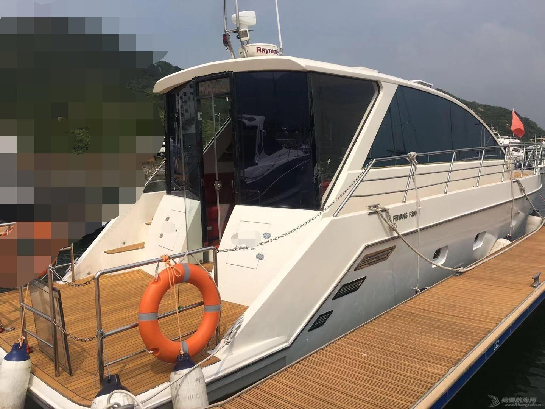 低价处理41英尺游艇