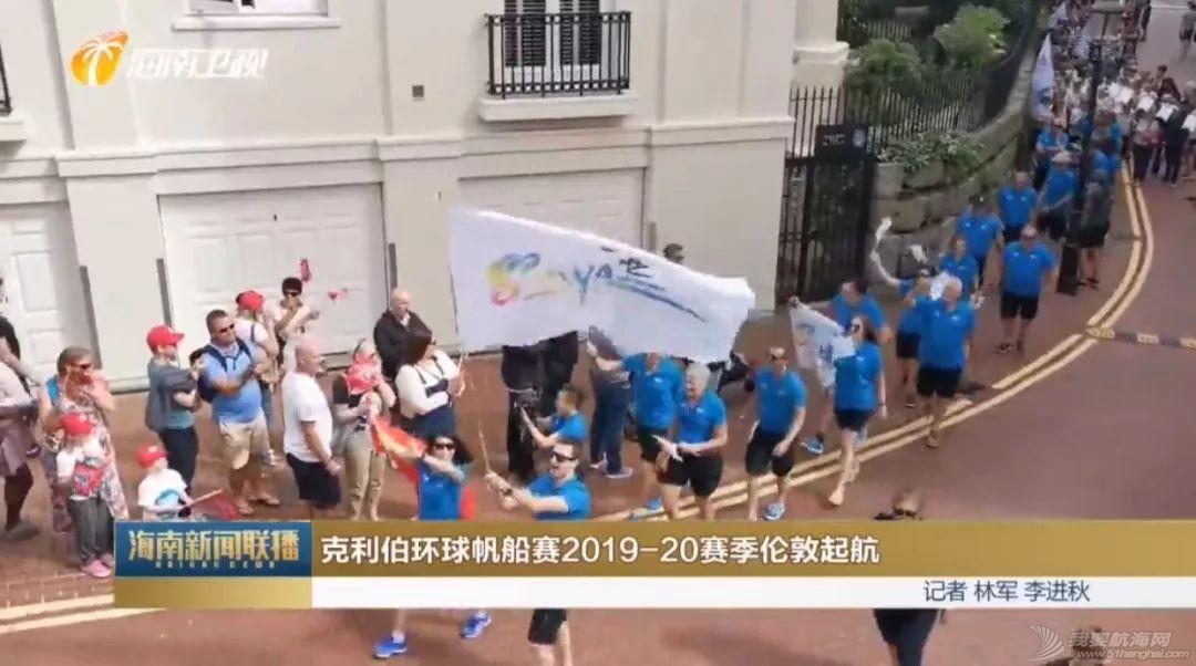克利伯环球帆船赛2019-20赛季伦敦起航w3.jpg