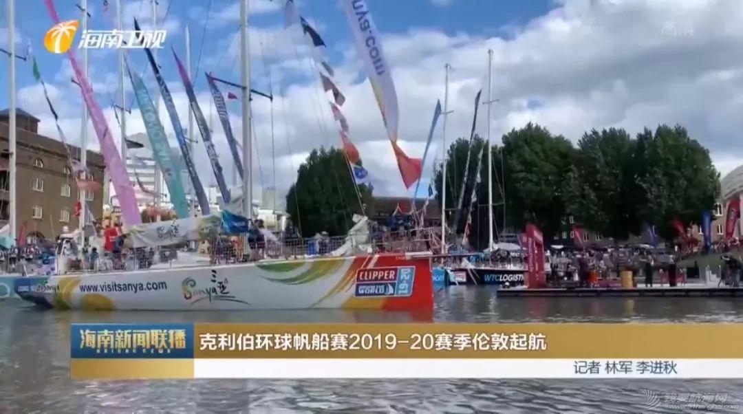 克利伯环球帆船赛2019-20赛季伦敦起航w2.jpg
