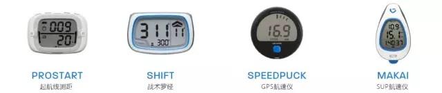 帆船比赛革命性起航表/Velocitek/起航线测距手表/GPS航速表/战术罗经