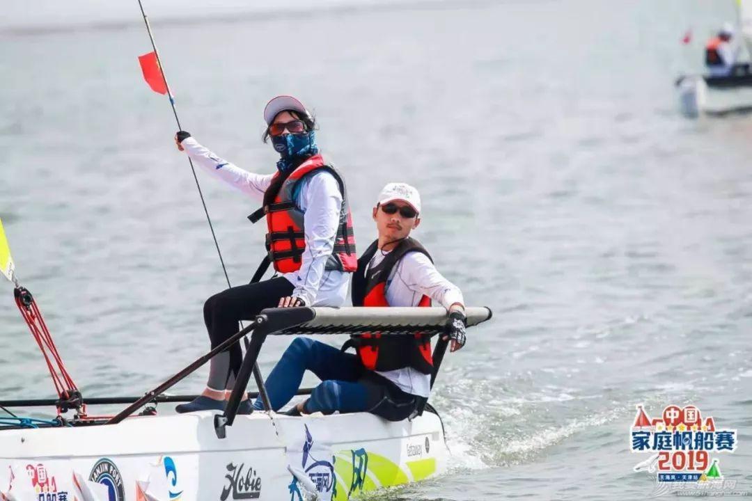 2019中国家庭帆船赛天海风·天津站收官视频来了w7.jpg