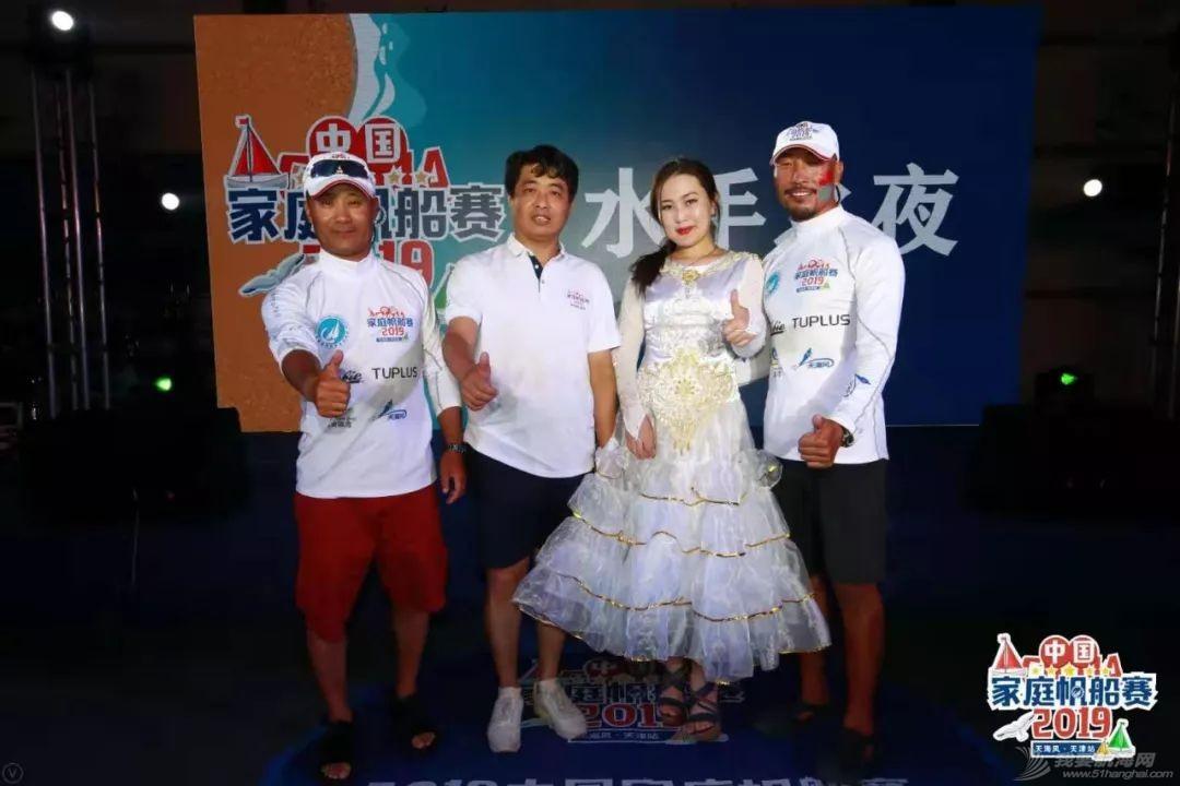 2019中国家庭帆船赛天海风·天津站收官视频来了w12.jpg