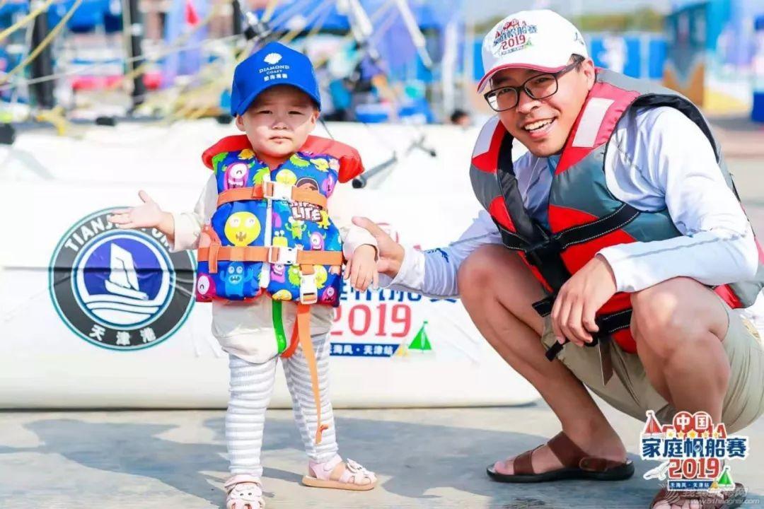 2019中国家庭帆船赛天海风·天津站收官视频来了w11.jpg