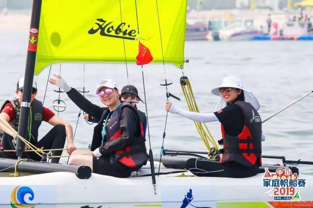 2019中国家庭帆船赛天海风·天津站收官视频来了w17.jpg