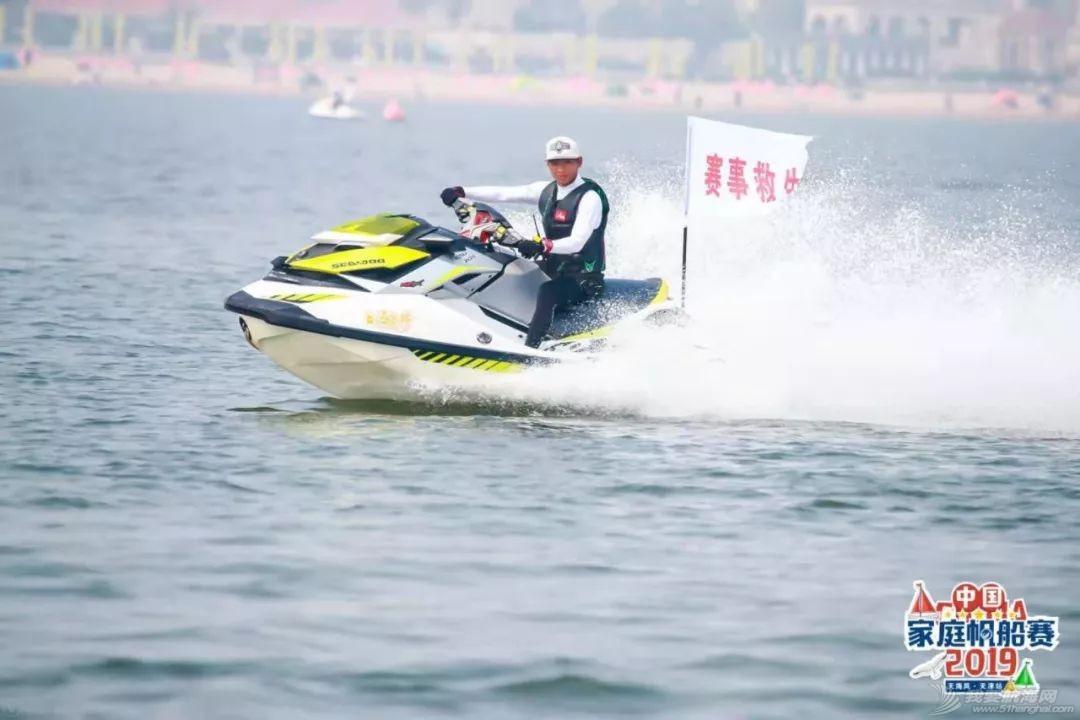 2019中国家庭帆船赛天海风·天津站收官视频来了w16.jpg
