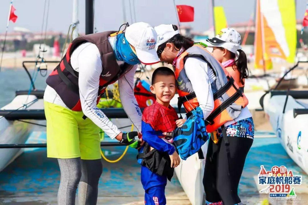 2019中国家庭帆船赛天海风·天津站收官视频来了w21.jpg
