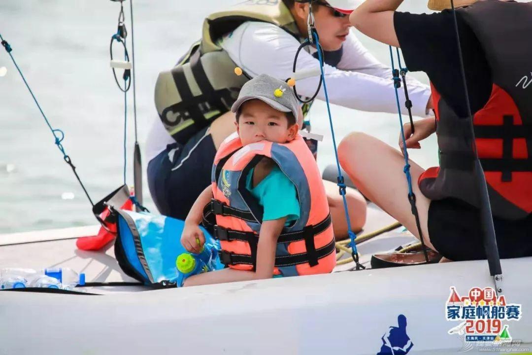 2019中国家庭帆船赛天海风·天津站收官视频来了w25.jpg