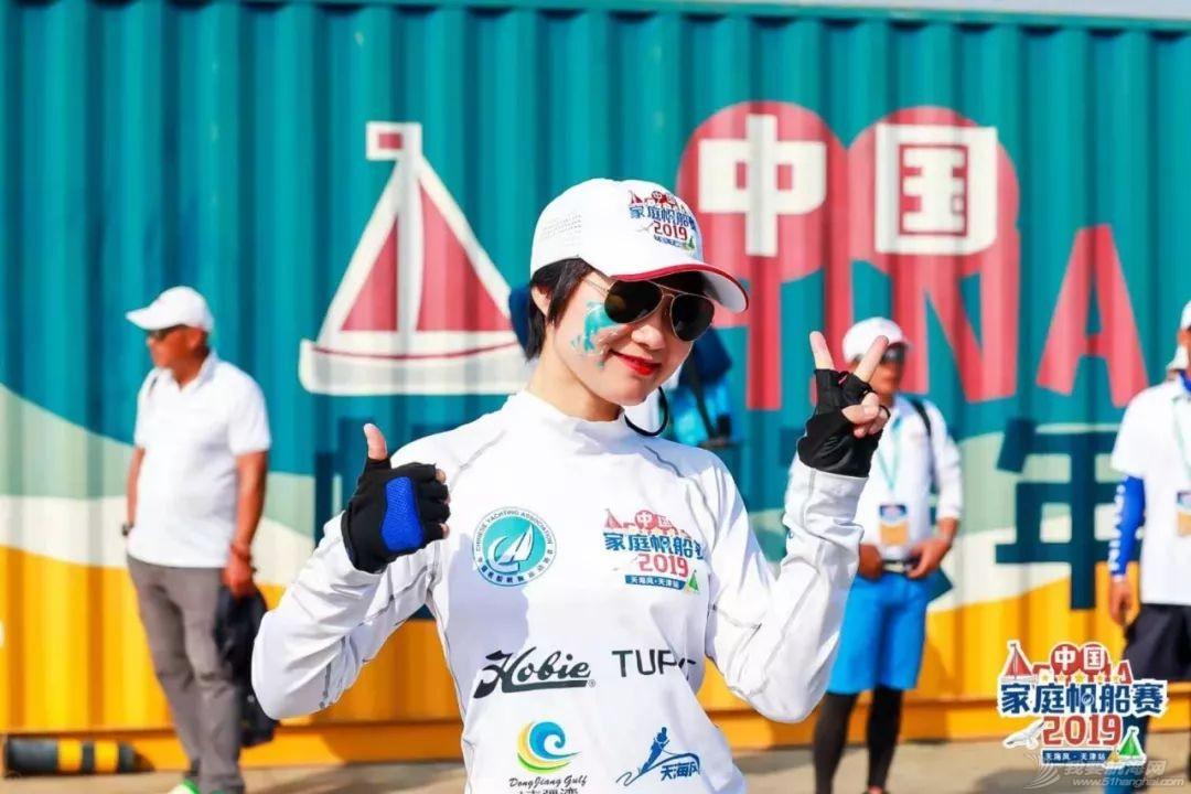 2019中国家庭帆船赛天海风·天津站收官视频来了w22.jpg