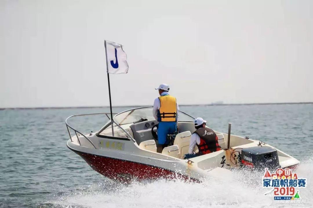 2019中国家庭帆船赛天海风·天津站收官视频来了w28.jpg