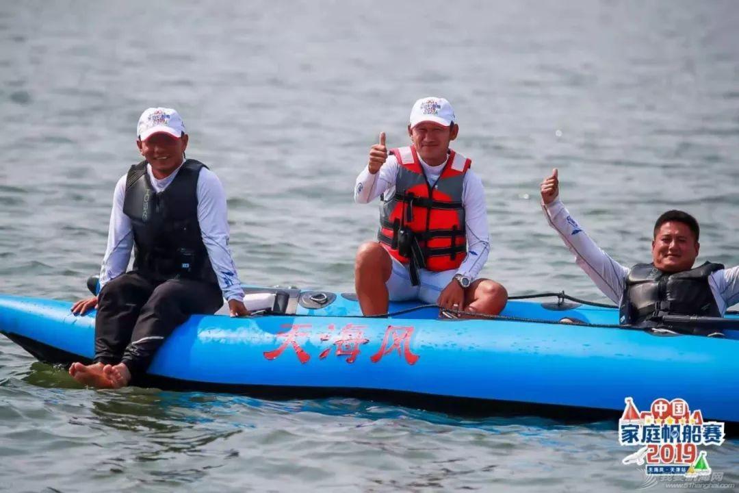 2019中国家庭帆船赛天海风·天津站收官视频来了w27.jpg