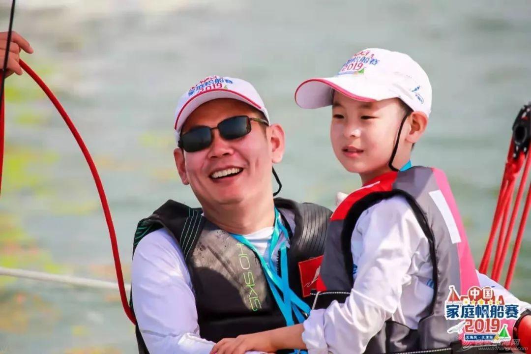 2019中国家庭帆船赛天海风·天津站收官视频来了w32.jpg