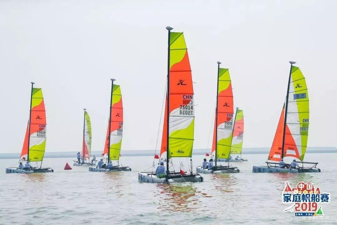 2019中国家庭帆船赛天海风·天津站收官视频来了w33.jpg