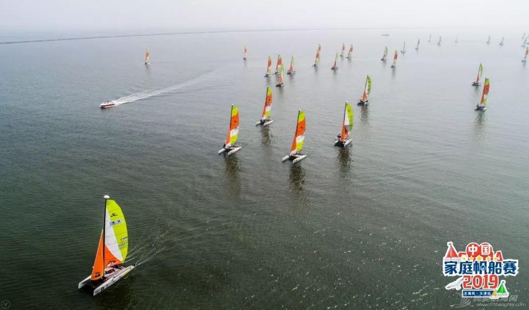 2019中国家庭帆船赛天海风·天津站收官视频来了w34.jpg