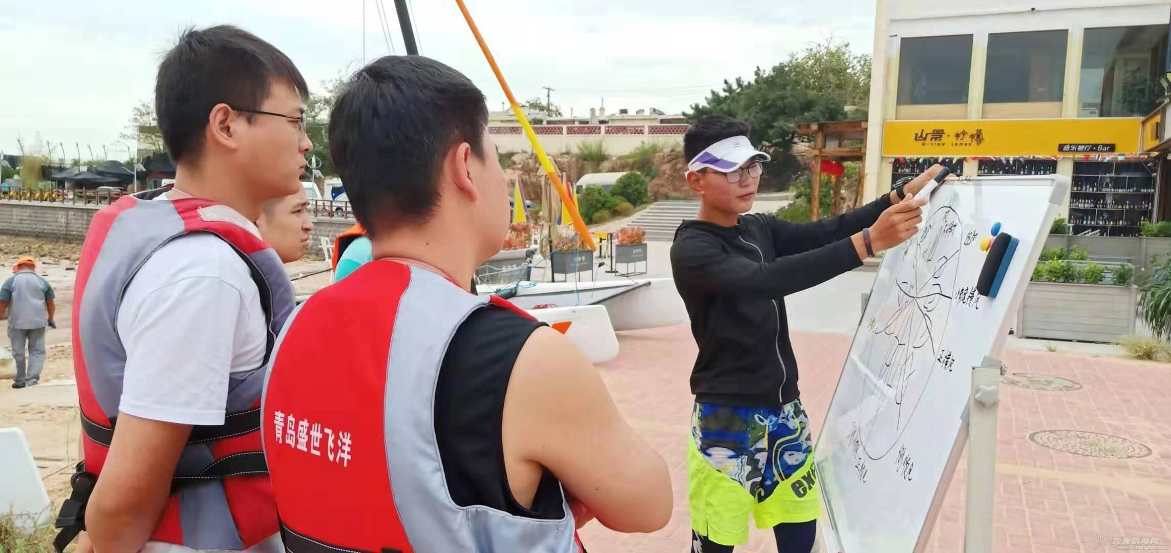 """【招募】""""2019中国家庭帆船赛""""开赛啦"""