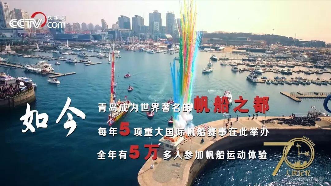 视频!青岛再一次受全国瞩目!胶州上合示范区、胶东国际机场也闪耀出镜!w11.jpg