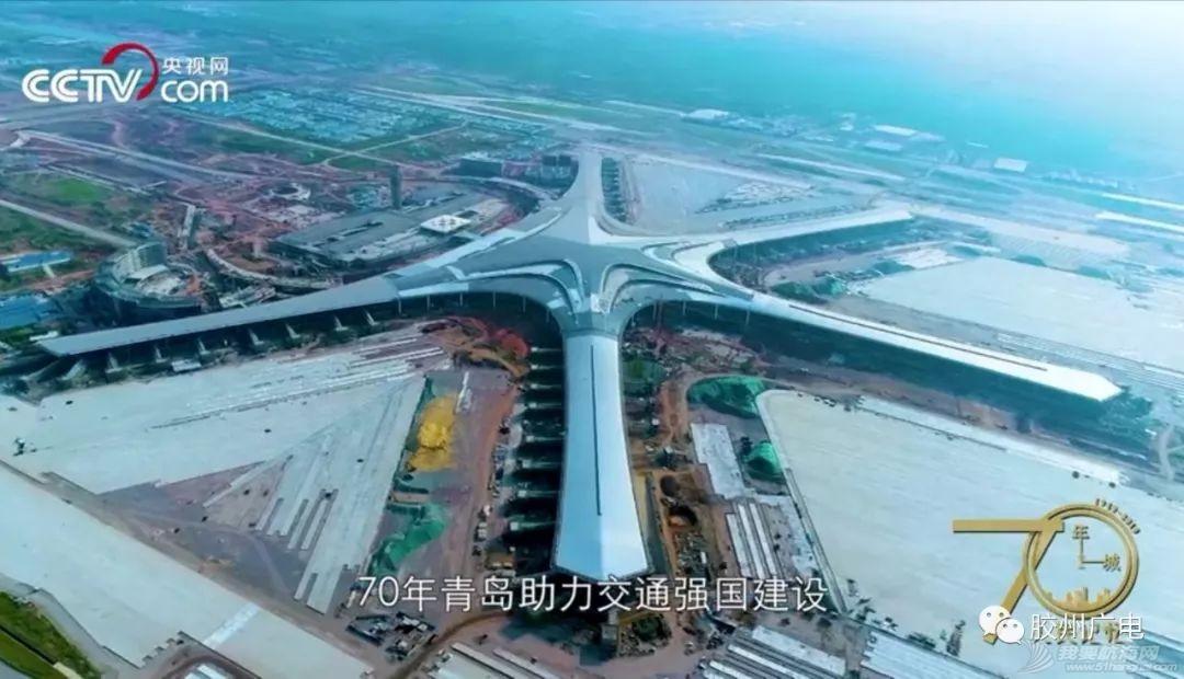 视频!青岛再一次受全国瞩目!胶州上合示范区、胶东国际机场也闪耀出镜!w9.jpg