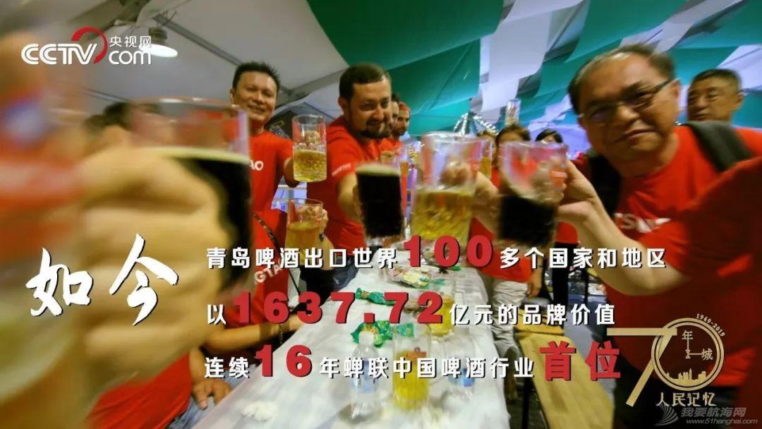 视频!青岛再一次受全国瞩目!胶州上合示范区、胶东国际机场也闪耀出镜!w13.jpg
